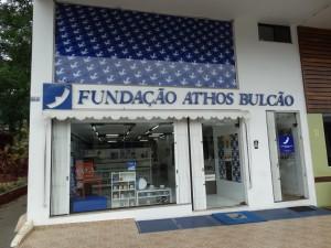 fundação athos bulcão 2