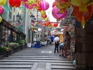 centro-de-hong-kong