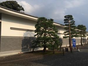 400 anniversary gallery - castelo de nijo