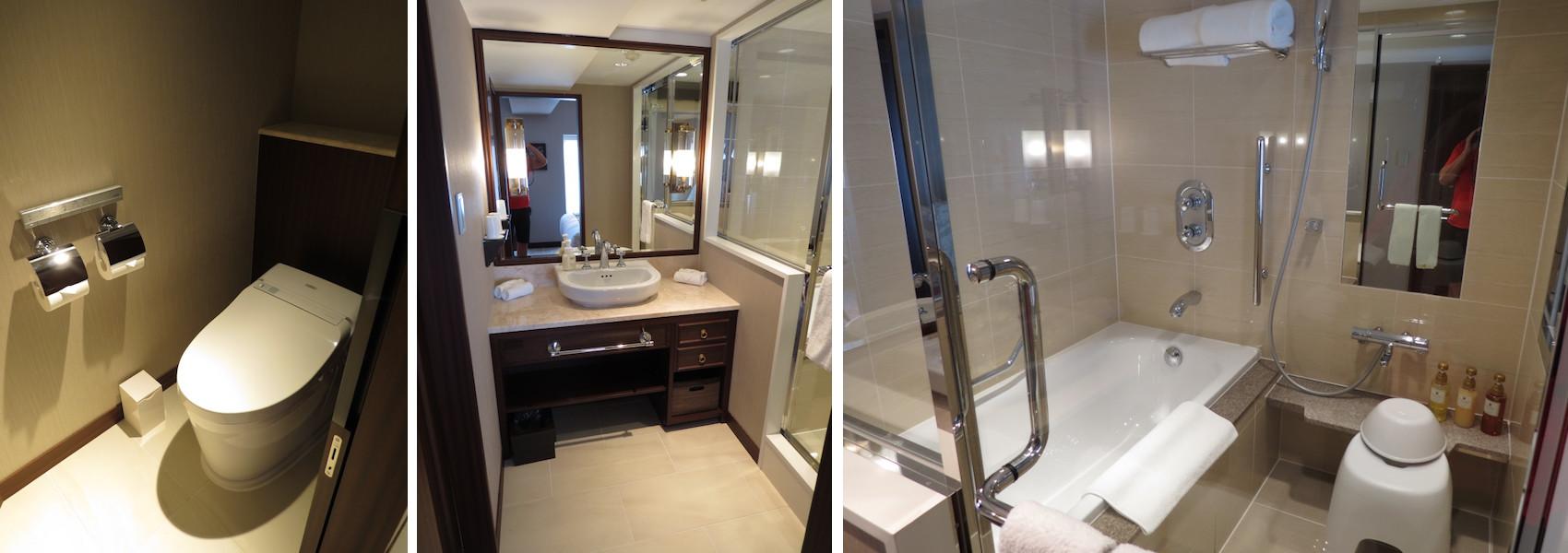banheiro-kyoto-century-hotel