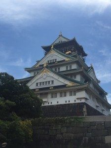 castelo de osaka - roteiro
