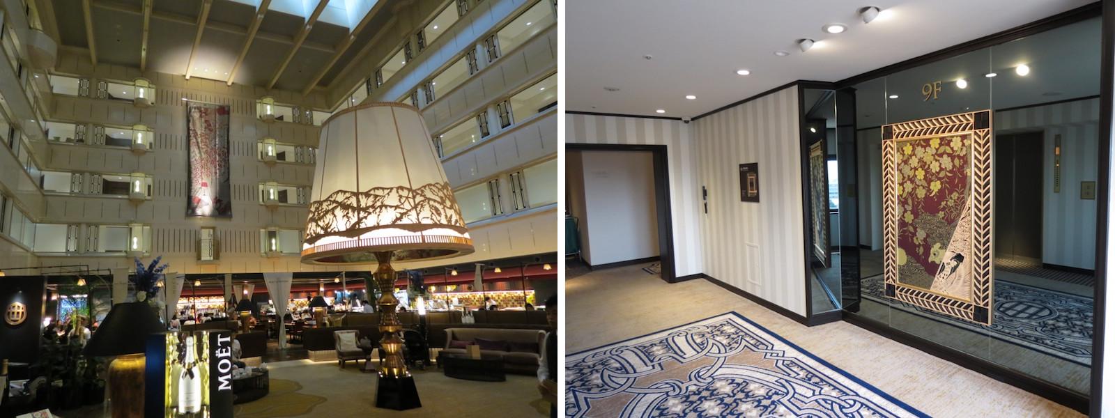 lobby-kyoto-century-hotel