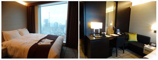 hotel-em-ginza-toquio-quarto