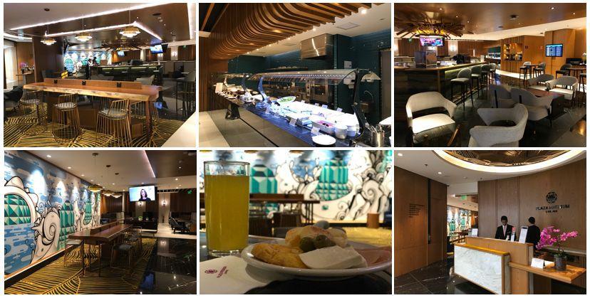 plaza-premium-lounge-embarque-domestico