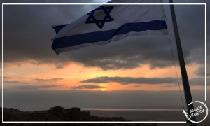 e-seguro-visitar-israel
