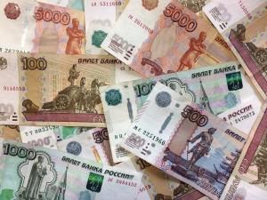 copa-do-mundo-comprar-rublo